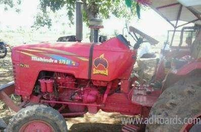 Mahindra 575 DI At Very Low Cost - Hyderabad Adhoards