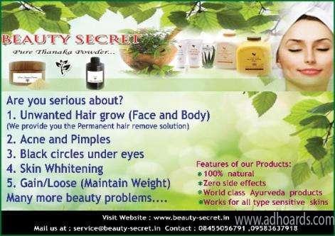 Thanaka Powder And Kusuma Oil (permanent Hair Remove