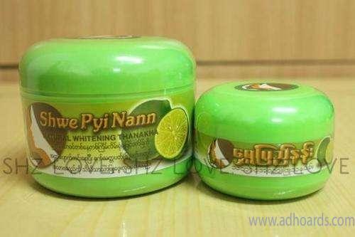 Thanaka Powder And Kusumba Oil Grade GROZ - 09964805309