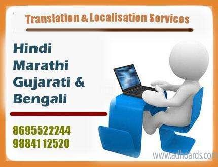 Punjabi, Odiya, Assamese & Urdu Translation Services -Madurai Adhoards