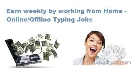 Offline Typing Jobs