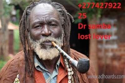 Herbalist Mama Asaddi & Dr Samba Traditional Healer