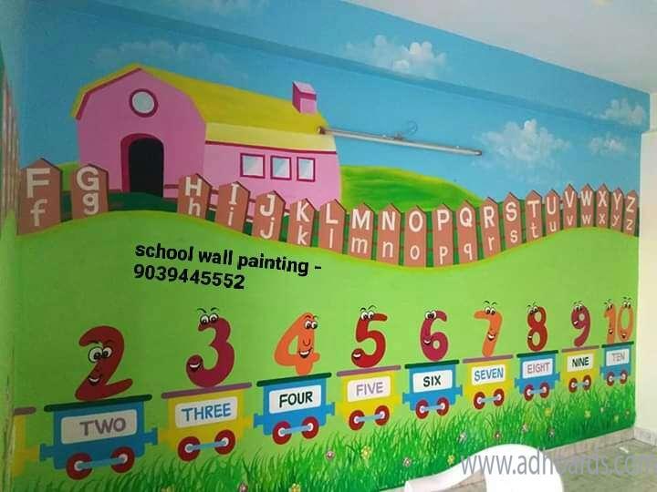 Kids Room Wall Painting Service Aurangabad Aurangabad Adhoards