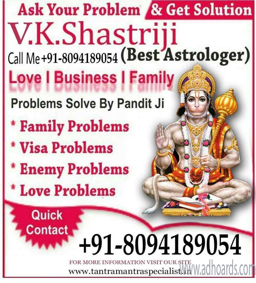 LOve Problem Solution Baba JI In Israel ,91-8094189054 -New Delhi