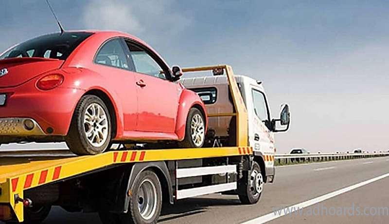 Searching For The Best Car Towing Service And Price Quote Custom Towing Quote