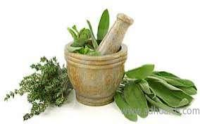 Natural Herbal Medicine For Curing HIV/ AIDS And TB (((100