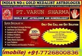 Free LIVE Astrology On Phone Call In Chandigarh ,91-7726800836 By Vk